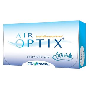 Imagine AIR OPTIX® AQUA